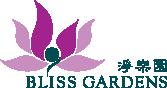 Bliss Gardens
